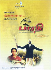 Bharati Movie Poster