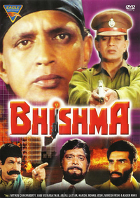 Bhishma Movie Poster