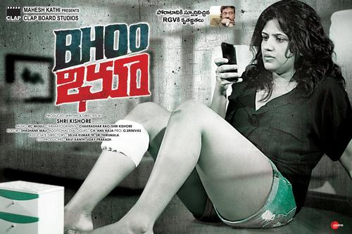 Bhoo Movie Poster