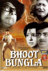 Bhoot Bungla Movie Poster