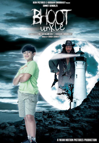 Bhoot Unkle Movie Poster