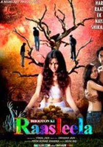 Bhooton Ki Raasleela Movie Poster