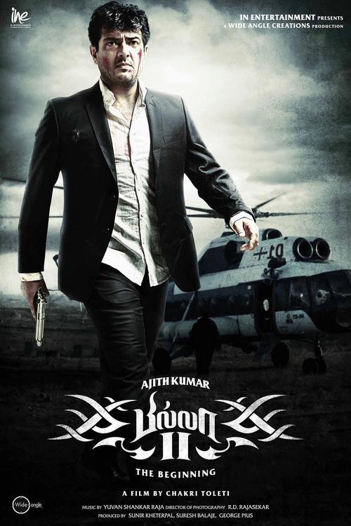 Billa II Movie Poster