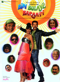 Bin Bulaye Baarati Movie Poster