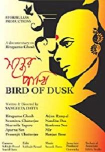 Bird of Dusk Movie Poster