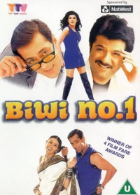 Biwi No 1 Movie Poster
