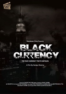 Black Currency Movie Poster