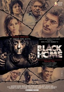 Black Home Movie Poster