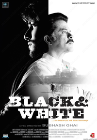 Black and White Movie Poster