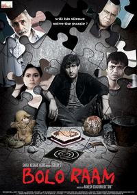 Bolo Ram Movie Poster