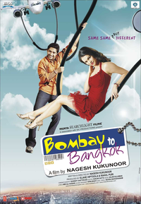 Bombay To Bangkok Movie Poster