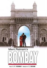 Bombay Movie Poster