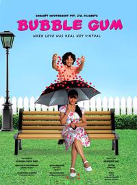 Bubble Gum Movie Poster