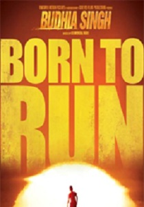 Budhia Singh - Born To Run Movie Poster