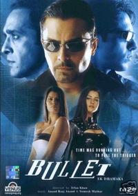 Bullet - Ek Dhamaka Movie Poster