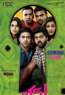 Bum Bholenath Movie Poster