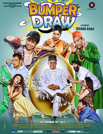Bumper Draw Movie Poster
