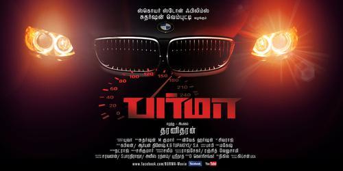 Burma Movie Poster