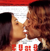 C U @ 9 Movie Poster