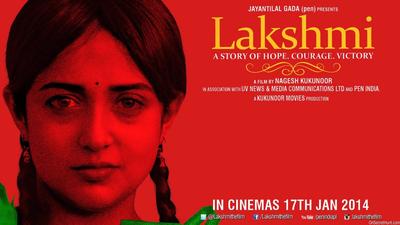 Lakshmi Movie Poster