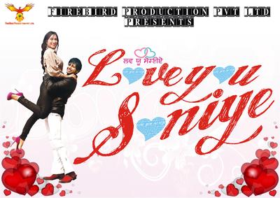 Luv U Soniyo Movie Poster