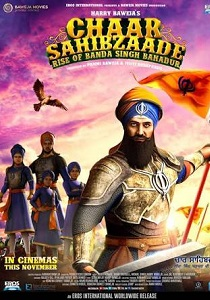 Chaar Sahibzaade:The Rise Of Banda Singh Bahadur Movie Poster