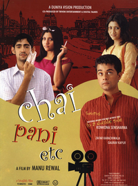 Chai Pani Movie Poster