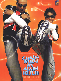 Chain Kulii Ki Main Kulii Movie Poster