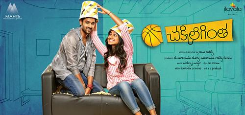 Chakkiligintha Movie Poster