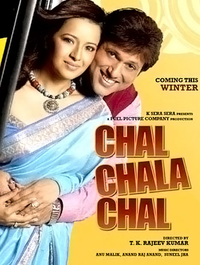 Chal Chala Chal Movie Poster