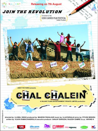 Chal Chalein Movie Poster