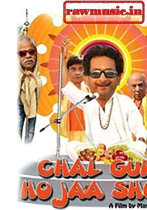 Chal Guru Ho Jaa Shuru Movie Poster