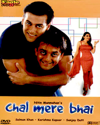Chal Mere Bhai Movie Poster