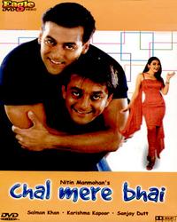 Chal Mere Bhai Movie Poster