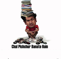 Chal Pichchur Banate Hain Movie Poster