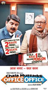Chala Mussaddi - Office Office Movie Poster