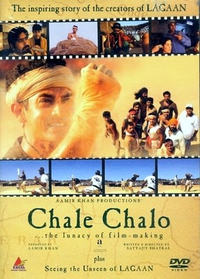 Chale Chalo Movie Poster