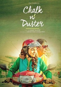 Chalk n Duster Movie Poster