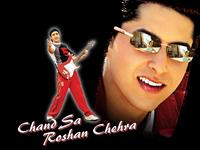 Chand Sa Roshan Chehra Movie Poster
