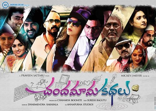 Chandamaama Kathalu Movie Poster