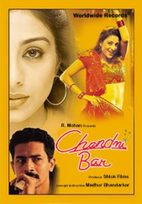 Chandni Bar Movie Poster