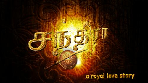 Chandra Movie Poster