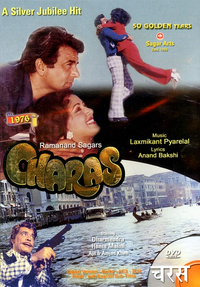 Charas Movie Poster