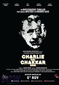 Charlie Kay Chakkar Mein Movie Poster