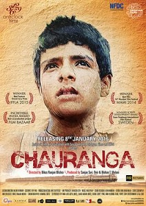 Chauranga Movie Poster