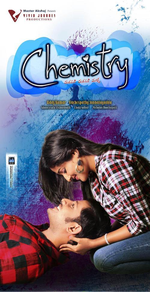 Chemistry Movie Poster
