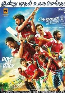 Chennai 600028 II Movie Poster