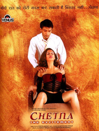 Chetna - The Excitement Movie Poster