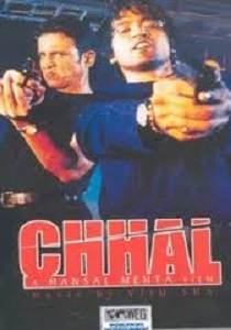 Chhal Movie Poster
