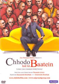 Chhodo Kal Ki Baatein Movie Poster
